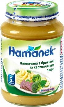 Упаковка м'ясного пюре Hamanek Яловичина з броколі та картопляним пюре з 5 місяців 190 г х 6 шт. (8595139795443)