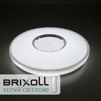 Світлодіодний світильник BRIXOLL BRX-60W-017