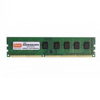 DDR3 8GB/1600 Dato (8GG5128D16)