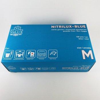 Перчатки медицинские нитриловые смотровые VitLux голубые (уп 100шт 50пар) размер XL (10587)