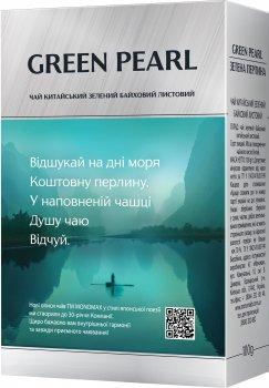 Упаковка чаю Мономах зеленого китайського Green Pearl 100г х 2шт (2000006780836)