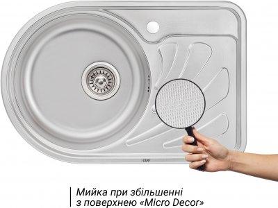 Кухонная мойка QTAP 6744L Micro Decor 0.8 мм (QT6744LMICDEC08)