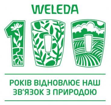 Облепиховое тонизирующее молочко для тела Weleda 200 мл (4001638088589)