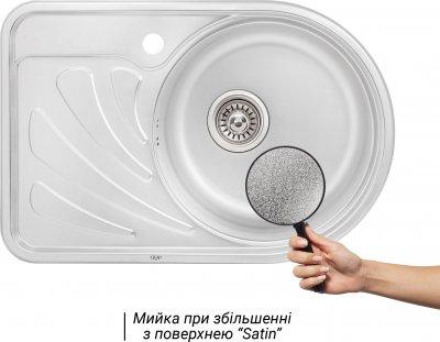 Кухонная мойка QTAP 6744R Satin 0.8 мм (QT6744RSAT08)