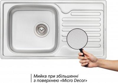Кухонна мийка QTAP 7843 Micro Decor 0.8 мм (QT7843MICDEC08)