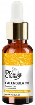 Косметична олія календули Farmasi 20 мл (1104132) (ROZ6400104136)