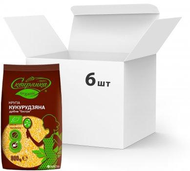 Упаковка крупы кукурузной мелкой Сквирянка Экстра Органическая 800 г х 6 шт (4820006019587_4820006018917)