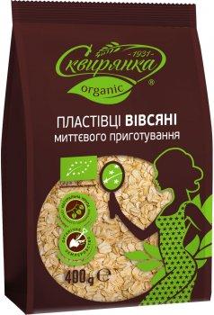 Упаковка хлопьев овсяных не требуют варки Сквирянка Органические 400 г х 12 шт (4820006019471)