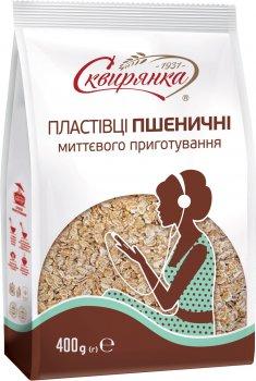 Упаковка хлопьев пшеничных не требуют варки Сквирянка 400 г х 12 шт (4820006019433)