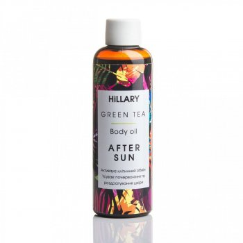 Масло після засмаги Hillary Green Tea - 130832