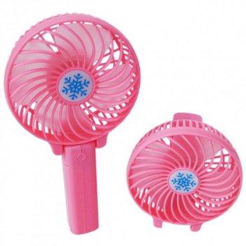 Ручний вентилятор акумуляторний міні з ручкою USB діаметр 10см Handy Mini Fan рожевий