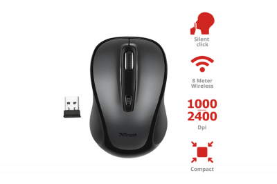 Бесшумная мышь Trust Siero Silent Click Wireless Mouse(23266)
