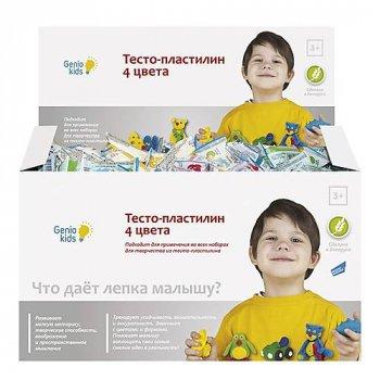 Набор для творчества Genio Kids Тесто-пластилин 50 г, в ассортименте Genio Kids (TA1011V)