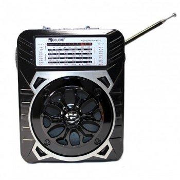 Радіоприймач GOLON RX-9133 LED ліхтар Коричневий (46664)