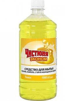 Средство Чистюня Эконом Лимон Универсальное для мытья пола, кафеля, стен 1 л (4820168431852)