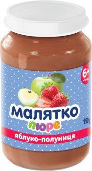Упаковка дитячого пюре Малятко Яблуко-полуниця 190 г х 12 шт. (4820123511636)