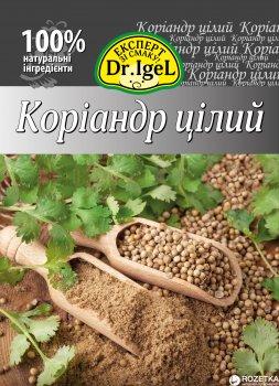 Упаковка кориандра Dr.IgeL целого 10 г х 30 шт (14820155170754)