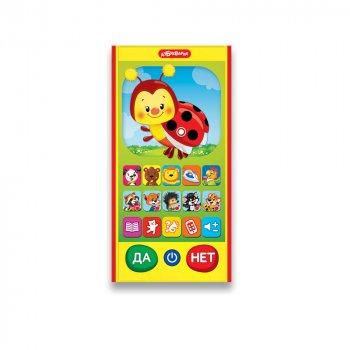 Игровой смартфончик Азбукварик Божья коровка Знайка 7,5х14,3х1,6 см