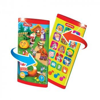 Двусторонний смартфончик Азбукварик Сказки для малышей 7,2 х 14,7 см