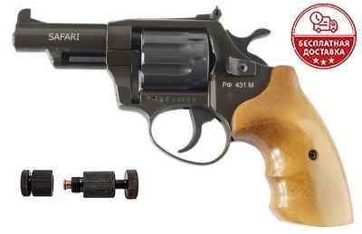Револьвер Флобера Safari РФ-431 М бук + Обжимка патронов Флобера в подарок