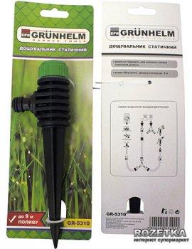 Разбрызгиватель статичный Grunhelm GR-5310 (40302)