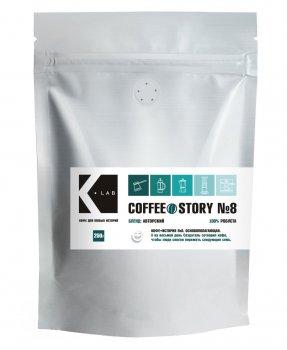 Кофе свежеобжаренный FRC №8 Робуста 100% Индия 250 г