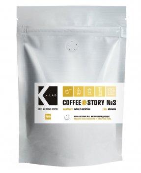 Кофе свежеобжаренный FRC №3 Арабика 100% Индия 250 г