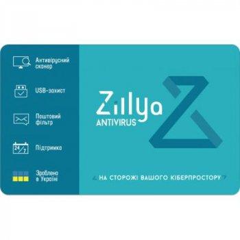 Антивірус Zillya! Антивірус на 1 рік 2 ПК, скретч-картка (4820174870126)