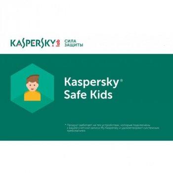 Антивірус Kaspersky Safe Kids 1 ПК на 1 рік Base Card (KL1962OCAFS)