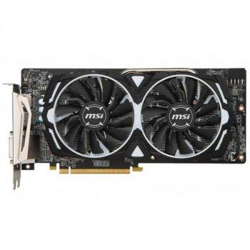Відеокарта MSI Radeon RX 580 8192Mb ARMOR OC (RX 580 ARMOR 8G OC)
