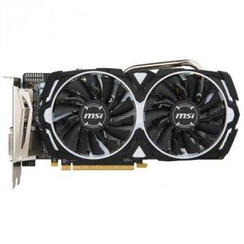Відеокарта MSI Radeon RX 570 8192Mb ARMOR OC (RX 570 ARMOR 8G OC)