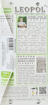 Шоколад Leopol' ТМ Леополь без сахара, Кэроб Чиа 95 г (Кэроб Чиа/95)