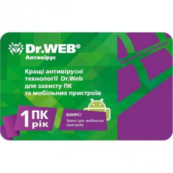 Антивірус Dr. Web Anti-virus 1 ПК на 1 рік (скретч-карта) New (CHW-AK-12M-1-A3)