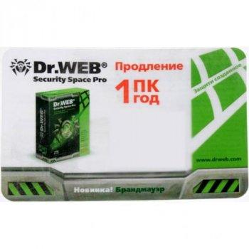 Антивірус Dr. Web Security Space PRO 1 ПК на 1 рік Renewal Скретч-Карта (CFW-W12-0001-2)