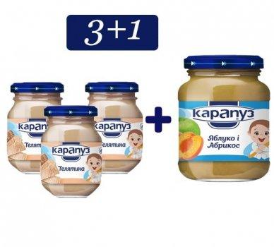 Набір «3+1»: Пюре Телятина, 90г. – 3шт. + Пюре Карапуз Яблуко-абрикос, 125г. – 1шт.