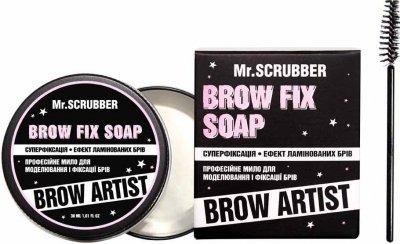 Мило для брів Mr.Scrubber Brow Artist Професійне для моделювання та фіксації 30 мл (4820200232003)