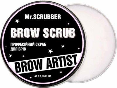 Скраб для брів Mr.Scrubber Brow Artist 40 г (4820200232010)