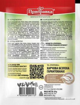 Упаковка корицы Приправка молотой 20 г х 32 шт (4820039295545)