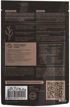 Упаковка приправы Приправка натуральной Professional Корица молотая 60 г х 15 шт (4820039292841)