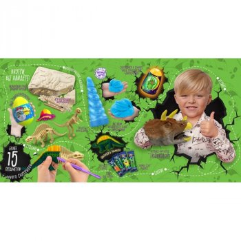 Детский игровой набор для творчества Яйцо Динозавра DINO SURPRISE BOX 30 см 15 сюрпризов Зелёно-фиолетовый (ДТ-ОО-09268)