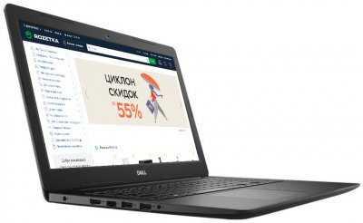 Ноутбук Dell Vostro 15 3501 (N6504VN3501EMEA01_U) Black