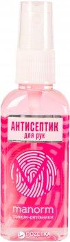 Упаковка антисептика для рук Manorm Coral 2 шт. х 50 мл (ROZ6206101502)