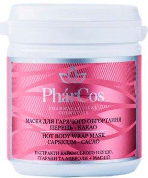 Маска PharCos для горячего обертывания с перецем и какао 150 г (4820175121012)