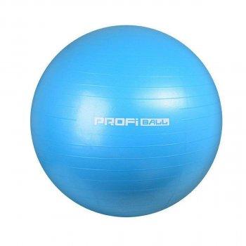 М'яч для фітнесу Фітбол 85см Profi Ball MS 1578