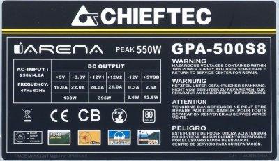 Блок живлення CHIEFTEC 500W (GPA-500S8)