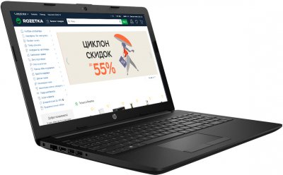 Ноутбук HP Notebook 15-db1148ur (8TY37EA) Black