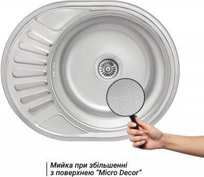Кухонна мийка LIDZ 5745 Micro Decor 0.8 мм (LIDZ5745MDEC)