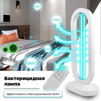 Кварцевая бактерицидная лампа UVC-38W для дезинфекции помещений