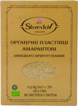 Амарантовые хлопья Shvedov органические 500 г (4820189790327)