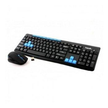 Клавіатура плюс миша бездротовий комплект HAVIT HV-KB527GCM USB black blue (23254)